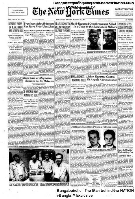 1975nyt-reported-death-of-mujib