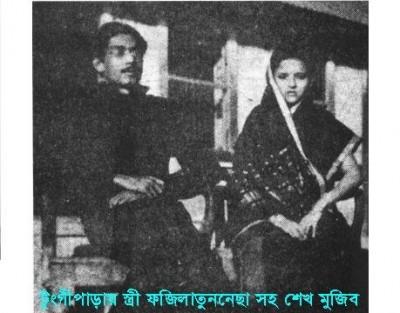 bangabandhu-at-tungipara-with-wife-fazilatunnesa-mujib