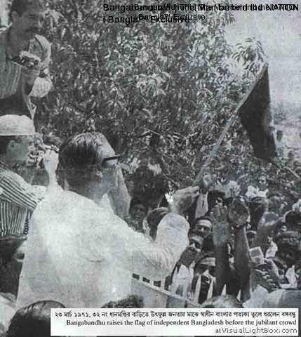 bangabandhu-flag