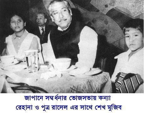 bangabandhu-in-japan-with-sk-russell-n-sk-rehana_0