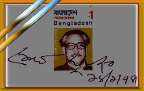 bangabandhu-with-sign_1
