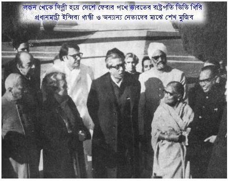 bangabandhu_sheikh_mujib_with_indira_gandhi_2_1