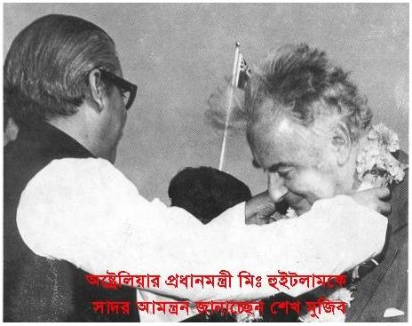 bangabandhu_with_foreign_leaders_1_1