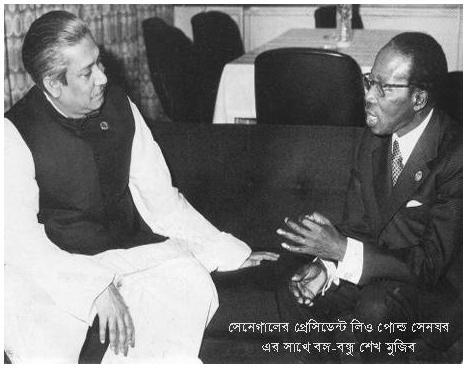 bangabandhu_with_foreign_leaders_6jpg_1