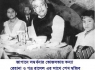 bangabandhu-in-japan-with-sk-russell-n-sk-rehana