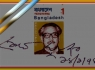 bangabandhu-with-sign