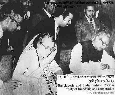 treaty-of-friendship-with-india-march-19-1972