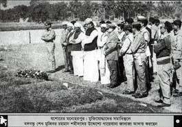bangabandhu at Jessore