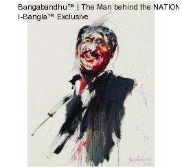 bangabandhuwoo-2_0