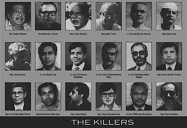mujib-killers
