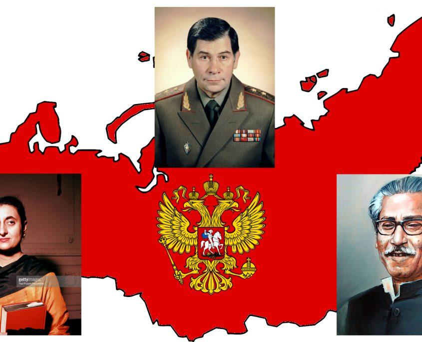 Indira called KGB
